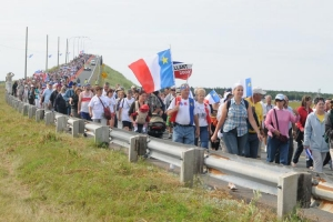 World Acadian Congress